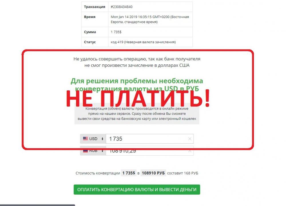 """Интернет премия """"Лайк года"""" - отзывы"""