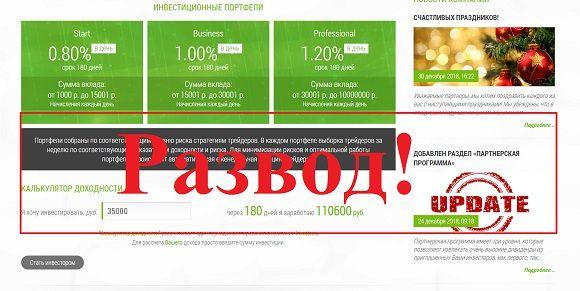 Investeex - инвестиционный фонд investeex.ru отзывы