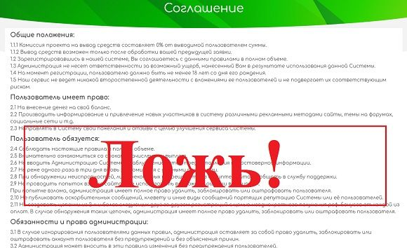 Kepolix - отзывы и обзор kepolix.com