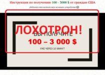 Личный блог Дмитрия Терентьева