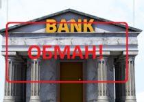 Money Banks — игра с выводом money-banks.com отзывы