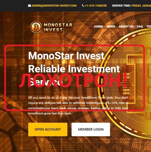 Monostar Invest — инвестиционная служба monostar-invest.com отзывы