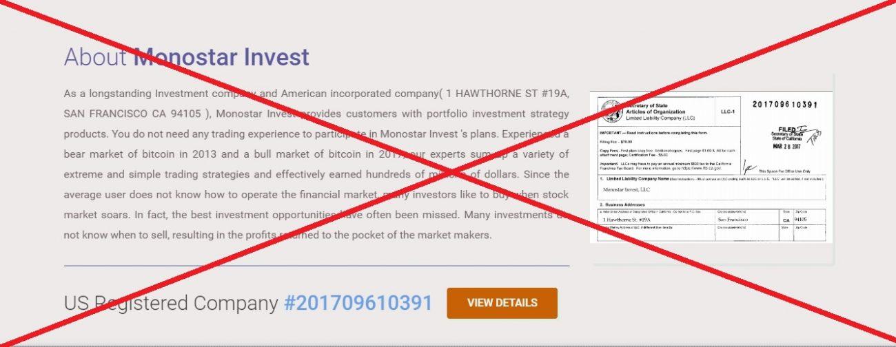 Monostar Invest - инвестиционная служба monostar-invest.com отзывы