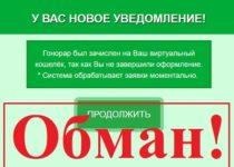 Опрос Сбербанка
