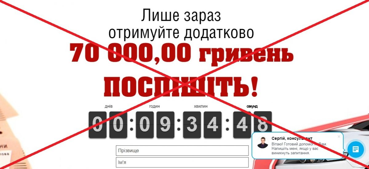 Prizeme.com.ua - розыгрыш призов
