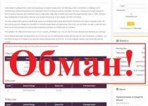 Profitable.loan – отзывы и обзор проекта
