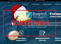 Прогресс Инвест (invest-progress.com) — отзывы о компании Progress Investments