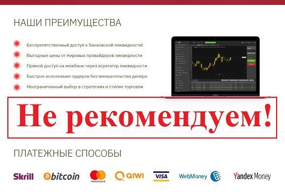 Red Trade – современные платформы red-trade.com