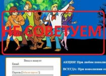 Scooby Doo — игра с выводом денег Скуби Ду