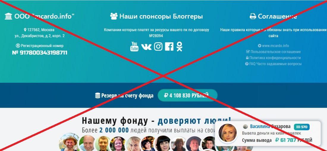 Seos.com - Фонд видеоблогеров