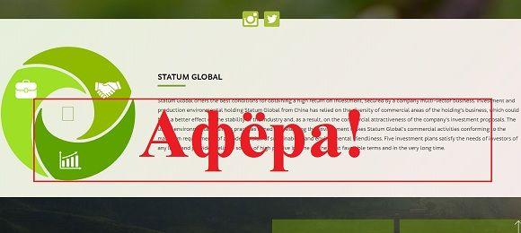 Statum Global – отзывы, инвестиции statum.global
