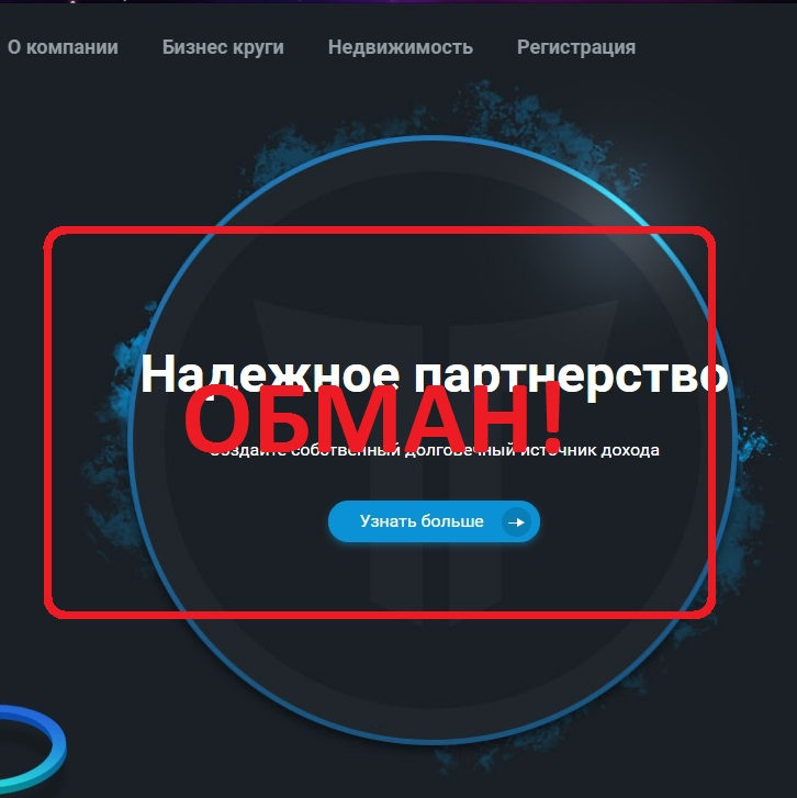 Тайрус (tirus.ltd) — отзывы и маркетинг компании Tirus