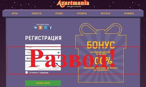 Twister Mania и Илья Кравцов – отзывы