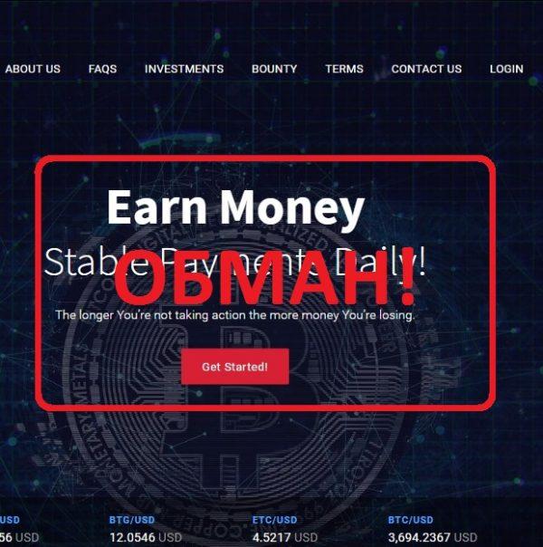 VFinanch — отзывы о пирамиде vfinanch.com