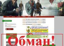 Викинги — онлайн игра