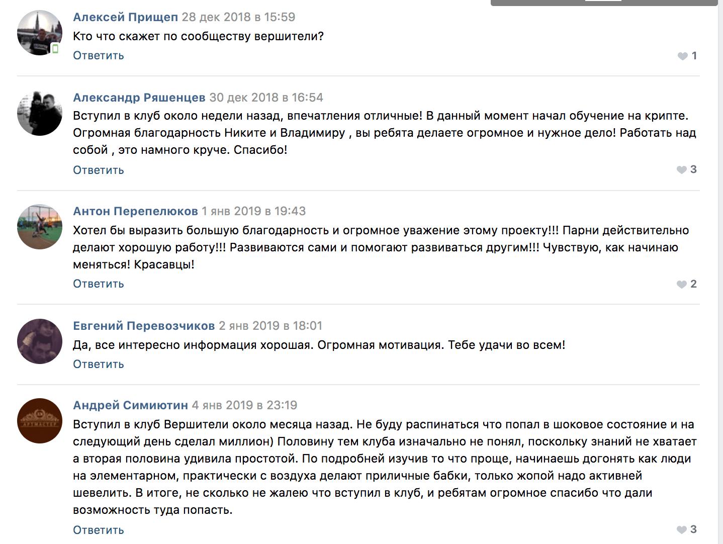 Владимир Фридман отзывы