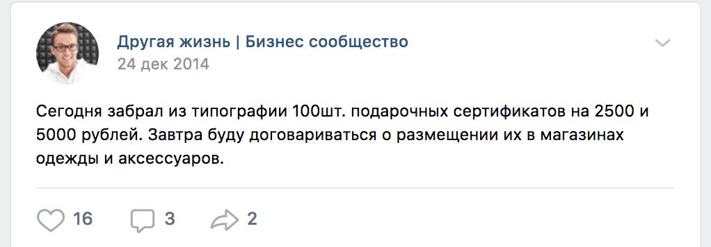 Владимир Фридман сертификаты