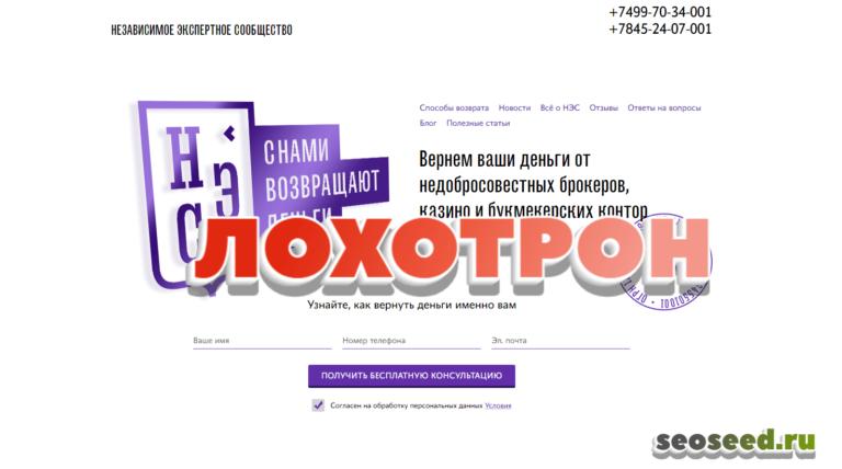 AllChargeBacks.ru — отзывы и обзор