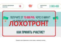 asktop2018@bk.ru — как вернуть деньги?