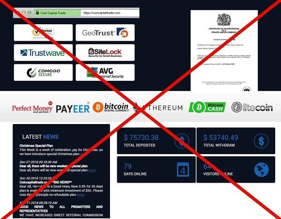 CoinCapitalTrade - отзывы о хайпе coincapitaltrade.com