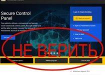 Crypto Banker — юридическая компания cryptobanker.cc, отзывы