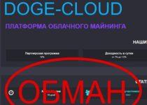 Doge Cloud — отзывы об облачном майнингом