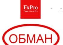 FxPro — отзывы о Форекс брокере fxpro.com