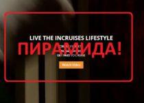 inCruises — клуб и пирамида incruises.com отзывы