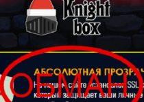 Knight Box — кейсы с деньгами