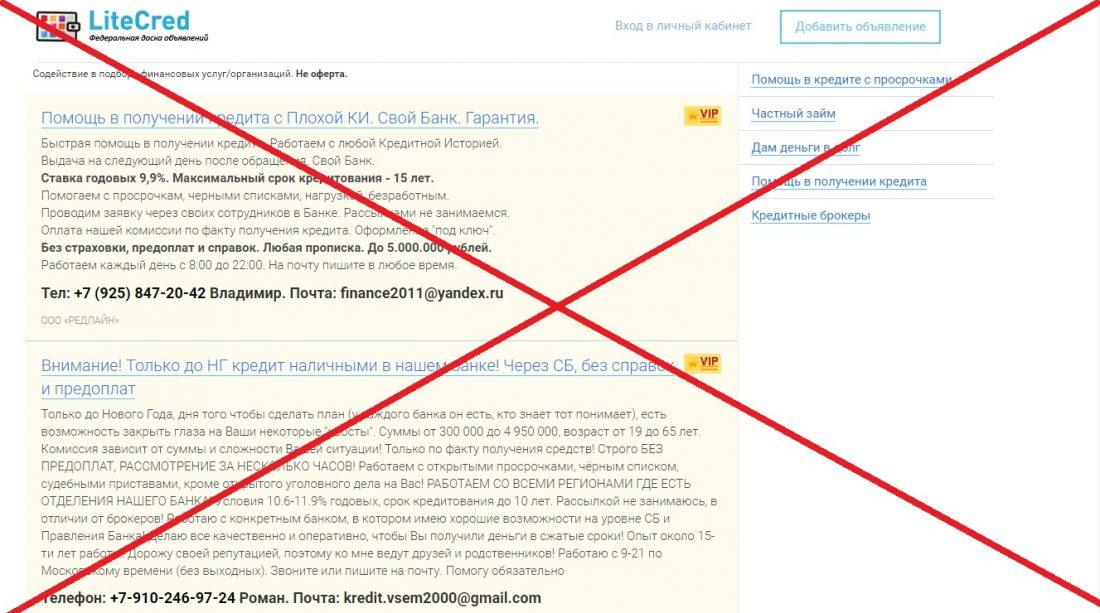 World Financing Wallet - Отзывы о мошенниках