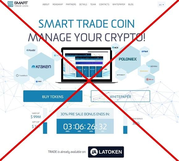 Smart Ttrade Coin - отзывы и обзор smarttradeico.io
