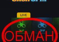 Spin4Cash — кейсы с деньгами Сash Spin