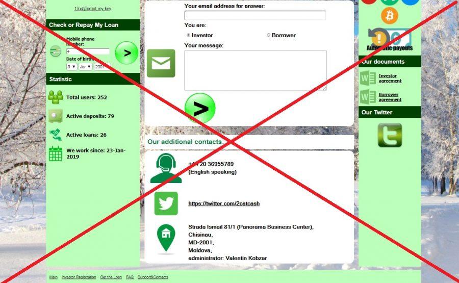 2catcash - отзывы и обзор 2catcash.com