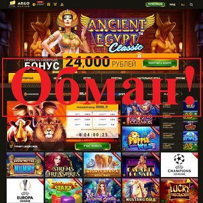 ArgoCasino.com – отзывы о казино Argo Casino