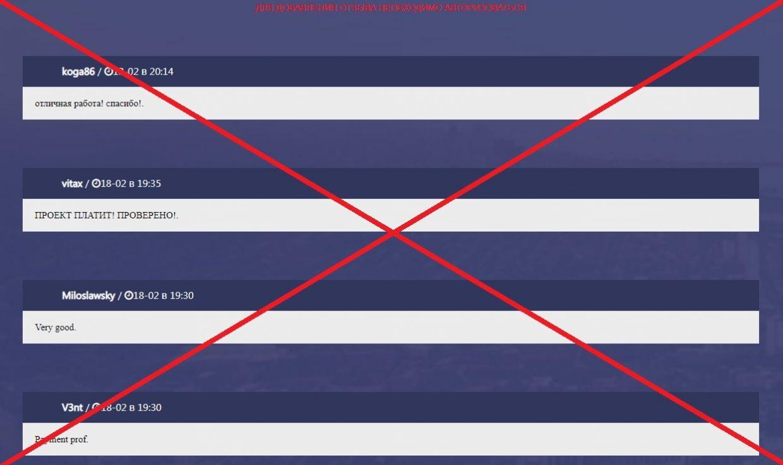 BitTime - отзывы и обзор bittime.online