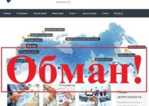 Брокерское агентство Сервис Капитал — отзывы о сервискапитал.рф