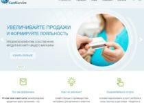 CardService — отзывы о проекте cardservice.ua