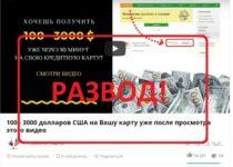 CharityForm — отзывы о лохотроне от Дмитрия Терентьева