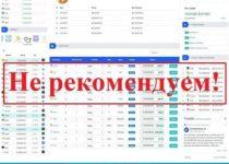 CoininvestBank — отзывы и обзор coininvestbank.com