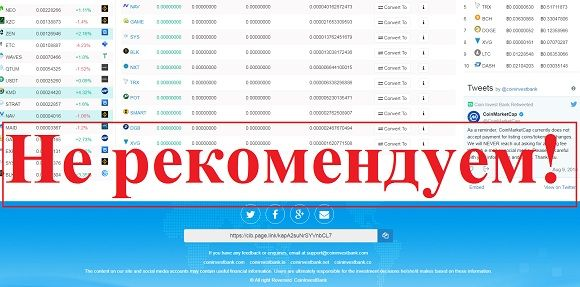 CoininvestBank - отзывы и обзор coininvestbank.com