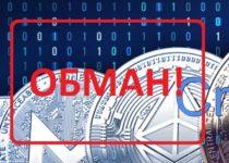 Инвестиции Crypt Invest — отзывы и обзор crypt-invest.tech