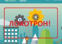 Envicoins Limited — озывы и обзор envicoins.biz