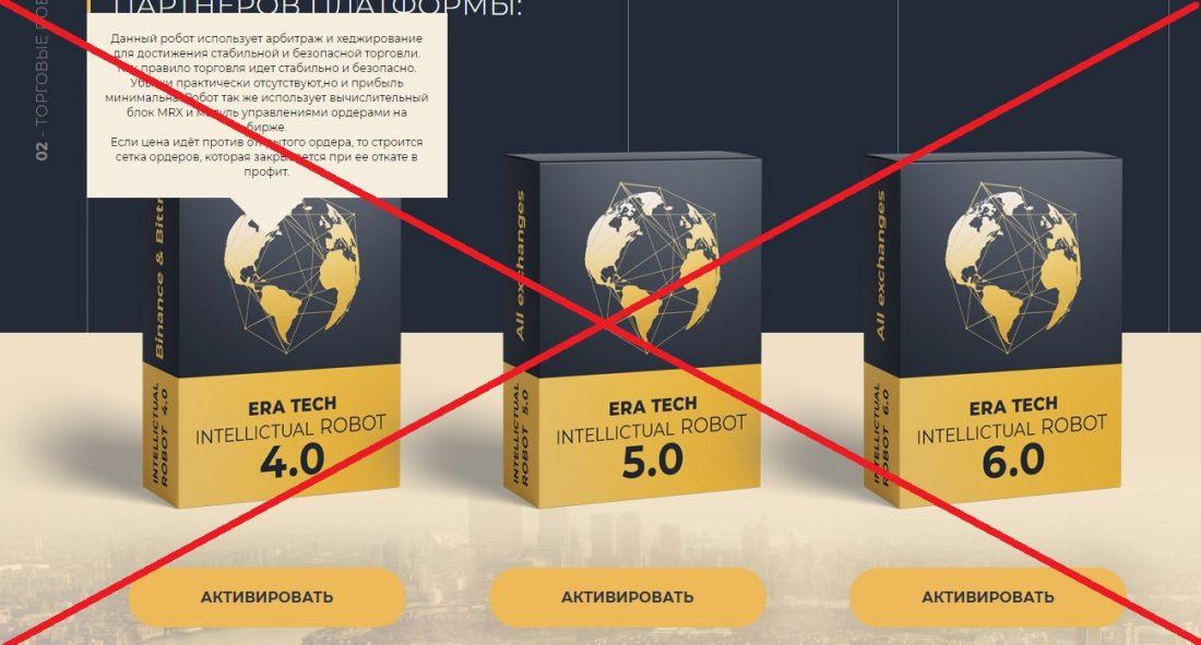 EraTech Planet - отзывы и анализ eratechplanet.com