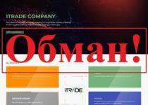 Itrade Company – отзывы и обзор компании itrade.company
