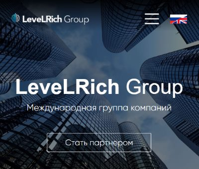 LeveLRich Group — отзывы и обзор levelrich.group