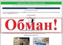 Метод Ornatrix от Андрея Никитина — отзывы о методе