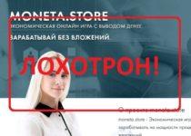 Игра Moneta Store — отзыв и обзор