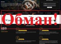 Nano Bit Online – реальные отзывы о nanobitonline.com