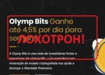 Olymp Bits — отзывы и обзор olympbits.com