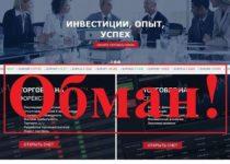 Omega Capitals – обзор и отзывы о omega-capitals.com